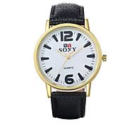 Xu™ Unisex Fashion Contracted Quartz Watch