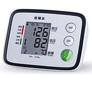 ydy u80e esfigmomanômetro eletrônico de medição de pressão inteligente totalmente automático levou