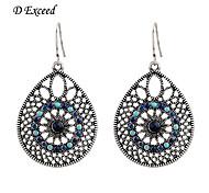 D Exceed Jewelry Womens Vintage Retro Teal Enamel Filigree Cutout Teardrop Pendant Fishhook Back Earrings