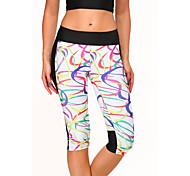 Star Printing Was thin High Waist Elastic Stretch Yoga Sports Pants