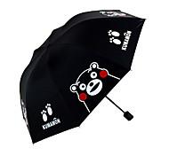 Cartoon Black Rubber Umbrella  Mascot Umbrella  Black Bear Sun Umbrella  Animation Umbrella  Xiongben Bear Umbrella