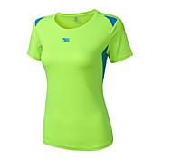 DownYoga/ Running T-shirt / Tracksuit Men's Sleeveless Waterproof / Windproof / High Breathability (15001g) Japanese Cotton / Spandex