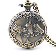 Horse Alloy Analog Quartz Pocket Watch (Bronze) Cool Watch Unique Watch Fashion Watch