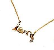 Xu™ Women's Fashion  Pearl Necklace