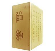 Blocco Ming Kong Giocattoli Legno Kaki Per bambini Per bambine Da 5 a 7 anni Da 8 a 13 anni 14 Anni e oltre