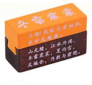 Blocco Ming Kong Quadrata Legno Per bambini Per bambine Da 5 a 7 anni Da 8 a 13 anni 14 Anni e oltre