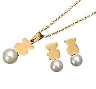 Jewelry Set Pearl Pearl Gold Silver Daily 1set 1 Necklace 1 Pair of Earrings Wedding Gifts