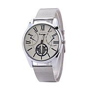 Men's Women's Wrist watch Quartz PU Band Casual Silver