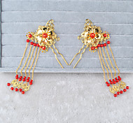 Spring Festival Classic/Traditional Lolita Headwear Vintage Inspired Golden Lolita Accessories 2pcs