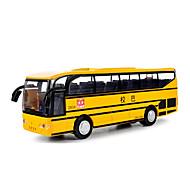 Машинки с инерционным механизмом Автобус Новинки Металл День детей