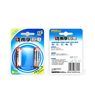 Nanfu AA Ni-Mh Rechargeable Battery 2400Mah Toy Car/Blood Glucose Meter/Clock Clock/Mouse Keyboard Battery 2 Packs