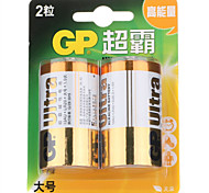 GP GP13AU-2IL2 D Alkaline Battery 1.5V 2 Pack