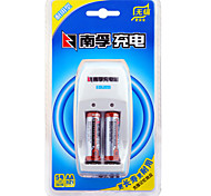 NANFU AA Nickel Metal Hydride Rechargeable Battery 1.2V 1600mAh 3 Pack
