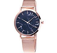 Жен. Нарядные часы Модные часы Японский Кварцевый сплав Группа С подвесками Повседневная Элегантные часы Серебристый металл Золотистый