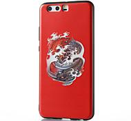 Для huawei mate 8 mate 9 pro чехол чехол для рыбы рисунок рельеф tpu материал телефон чехол p10 p9 p8 lite 2017 6x nova v9