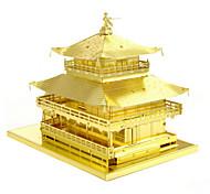 Rompecabezas Puzzles 3D Bloques de construcción Juguetes de bricolaje Arquitectura China Acero inoxidable Modelismo y Construcción