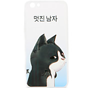 For OPPO R9s  R9s Plus Case Cover Pattern Back Cover Case Cat Soft TPU R9 R9 Plus