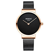 Women's Fashion Watch Mechanical Watch Japanese Quartz Water Resistant / Water Proof Alloy Band Luxury Black
