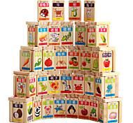 Конструкторы Для получения подарка Конструкторы Натуральное дерево 3-6 лет Игрушки