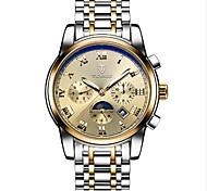 Tevise Жен. Муж. Для пары Спортивные часы Часы со скелетом Модные часы Механические часы С автоподзаводомКалендарь Защита от влаги