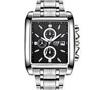 Муж. Спортивные часы Нарядные часы Модные часы Кварцевый Нержавеющая сталь Группа Повседневная Серебристый металл