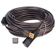 USB 2.0 Удлинитель, USB 2.0 to USB 2.0 Удлинитель Male - Female 15.0m (50ft)