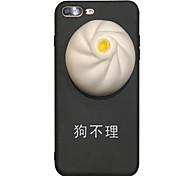 Случай для яблока iphone 7 7 плюс крышка случая squishy пучок картины утолщение tpu материал imd корабль телефон случай для iphone 6 6s 6