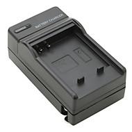 캐논 nb8l, nb4l 및 nb6l 디지털 카메라와 캠코더 배터리 충전기