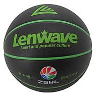 검은 색 PVC + 부틸 내부 칠 크기 농구 0.635kg