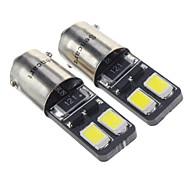 BA9S 1.5W 4x5730SMD 27LM 6000K Cool White Light LED Bulb for Car (12V,2 pcs)
