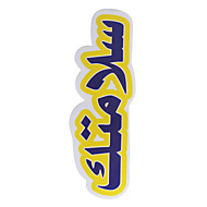 Subsize Arabic Paster - Blue