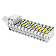 G24 11 W 44 SMD 5050 792 LM Cool White Dimmable Corn Bulbs AC 85-265 V
