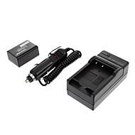 ismartdigi-Pana DMW-BMB9 895mAh, 7.2V fotoaparát Baterie + Nabíječka do auta pro Panasonic DMC-FZ40/FZ45/FZ47/FZ48/FZ100