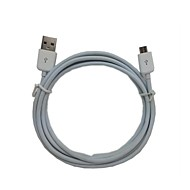 2m micro usb lader opladen sync-kabel voor samsung htc sony nokia Android-telefoons