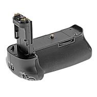 MEIKE Muti-Power Battery Pack voor Canon 5D3