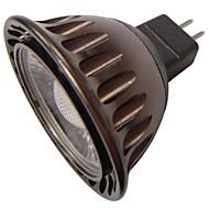 qslighting® MR16 (GU5.3) 3w 1xcob 240lm chaud blanc froid de lumière spot / (ac / dc 12v)