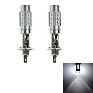 HJ  H1 15W 1300lm 6000-6500K 15xSMD 2323  Bulb Cool White Light for Car Foglight  (12-24V, 2Pcs)