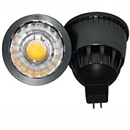 ON GU5.3 7 W COB 700LM LM Warm White MR16 Dimmable / Decorative Spot Lights DC 12 V