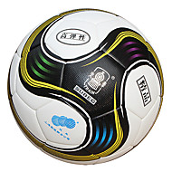 la formation compétition sportive football la main intérieure et extérieure cousue