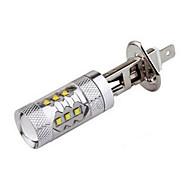 50W H1 Dekoratív 14 Nagyteljesítményű LED 1200 lm Hideg fehér DC 12 / DC 24 V 1 db.