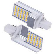 שני חלקים Ding Yao G24 5 W 25 SMD 5050 600-700 LM לבן חם/לבן קר תאורת שני פינים AC 85-265 V
