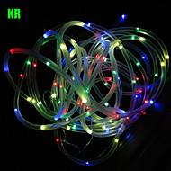 King Ro 12 M 100 5730 SMD Blanc / Rouge Vert Bleu / Rouge / Bleu / VertEtanche / Découpable / Télécommande / Intensité Réglable /