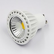 7W E14 / GU10 / E26/E27 / E11 Spot LED G50 1 COB 630 lm Blanc Chaud / Blanc Froid / Blanc Naturel Gradable / DécorativeAC 85-265 / DC 12