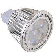 7W GU5.3(MR16) Spot LED MR16 5 SMD 630 lm Blanc Chaud / Blanc Froid Décorative AC 85-265 / AC 12 V 1 pièce