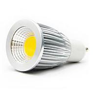 7W GU10 / GU5.3(MR16) / E26/E27 Focos LED MR16 1 COB 550LM lm Blanco Cálido / Blanco Fresco Decorativa AC 85-265 V 1 pieza