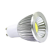 5W GU10 / GU5.3(MR16) / E26/E27 Focos LED MR16 1 COB 400LM lm Blanco Cálido / Blanco Fresco Decorativa AC 85-265 V 1 pieza