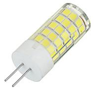 8W G4 Двухштырьковые LED лампы Утапливаемое крепление 64 SMD 2835 600-700 lm Тёплый белый / Холодный белый Декоративная AC 220-240 V 1 шт.