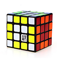 Rubik's Cube YongJun Smooth Speed Cube 4*4*4 Speed Professional Level Magic Cube ABS