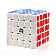 Yongjun® Cube de Vitesse  5*5*5 Vitesse Cubes magiques Blanc ABS