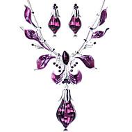 여성 목걸이 / 귀걸이 보헤미아 스타일 의상 보석 보석 레진 합금 목걸이 귀걸이 제품 파티 캐쥬얼 결혼 선물